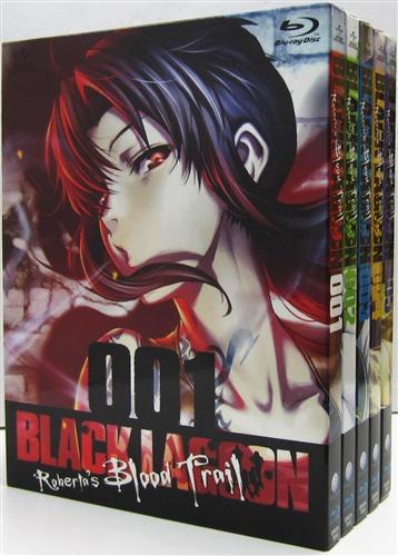 BLACK LAGOON Roberta's Blood Trail 初回版 全5巻セット