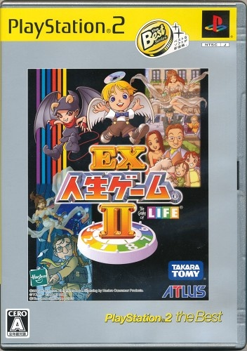 EX人生ゲーム II PlayStation 2 the Best 【PS2】