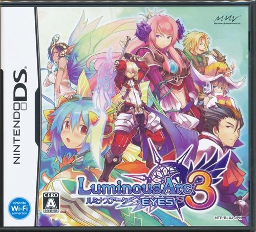ルミナスアーク 3 アイズ 【DS】