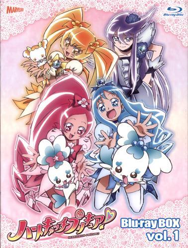 ハートキャッチプリキュア! Blu-ray BOX Vol.1 完全初回生産限定