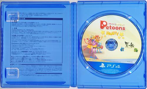 ペトゥーンパーティー (PS4版)