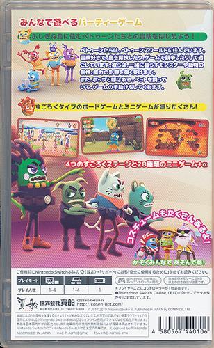 ペトゥーンパーティー (Nintendo Switch版)