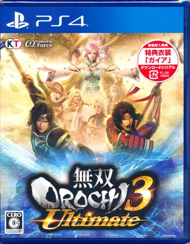 無双OROCHI 3 Ultimate (PS4版)