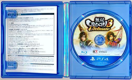 無双OROCHI 3 Ultimate (PS4版)