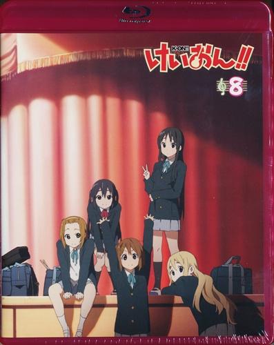 けいおん!! 8 初回限定版