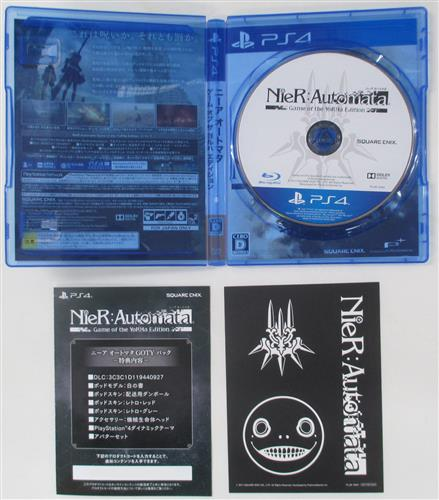 NieR:Automata Game of the YoRHa Edition 【PS4】