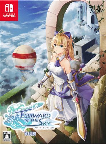 フォワード・トゥ・ザ・スカイ Forward To The Sky 特装版 【Nintendo Switch】