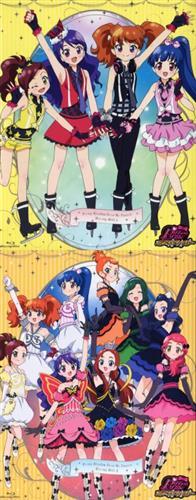 プリティーリズム・ディアマイフューチャー Blu-ray BOX 全2巻セット