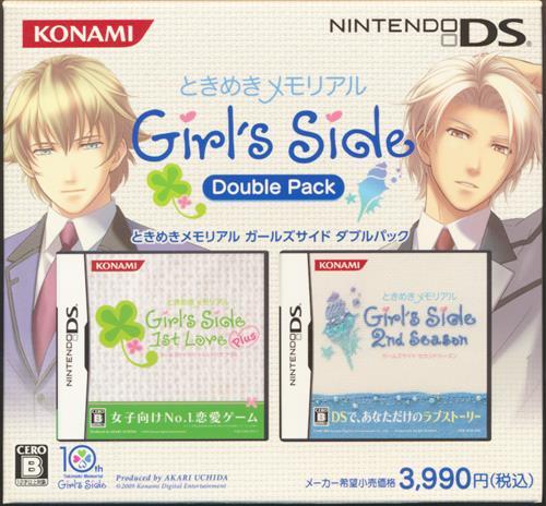 ときめきメモリアル Girl's Side Double Pagk ガールズサイド ダブルパック 【DS】