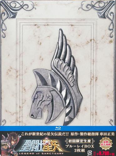 聖闘士星矢 LEGEND of SANCTUARY ブルーレイ BOX 初回限定生産