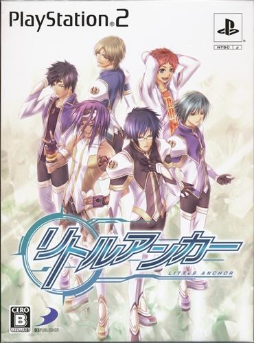 リトルアンカー 限定版 【PS2】