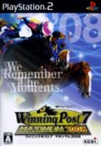 Winning Post 7 MAXIMUM 2008 (PS2版)