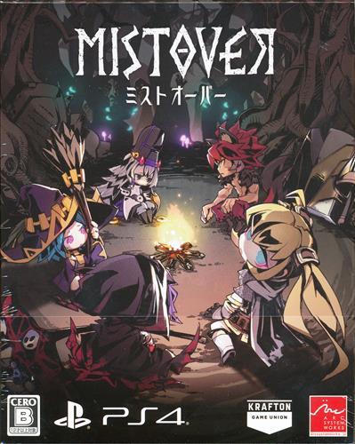MISTOVER (PS4版)