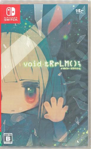 void tRrLM(); //ボイド・テラリウム (Nintendo Switch版)