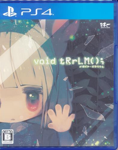 void tRrLM(); //ボイド・テラリウム (PS4版)