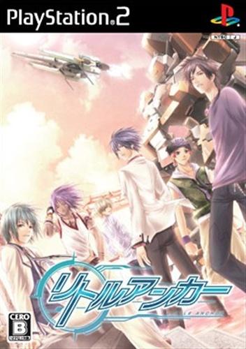 リトルアンカー (通常版) 【PS2】