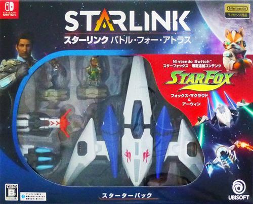 スターリンク バトル・フォー・アトラス スターターパック (Nintendo Switch版)