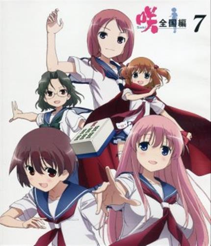 咲-Saki- 全国編 7 (通常版)