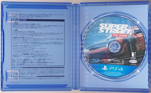 スーパー・ストリート:The Game