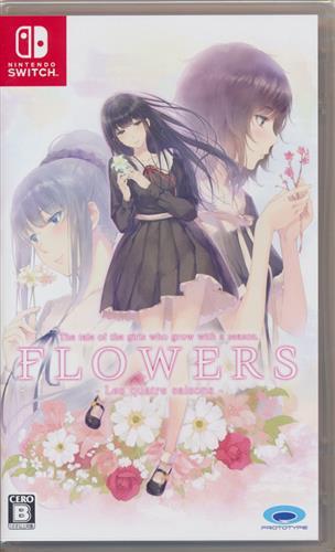 FLOWERS 四季 (Nintendo Switch版)