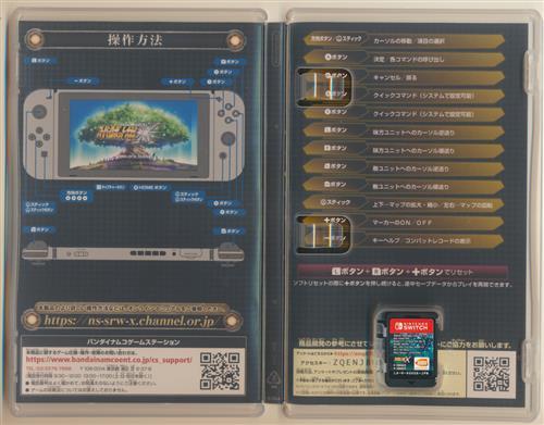スーパーロボット大戦 X (Nintendo Switch版)