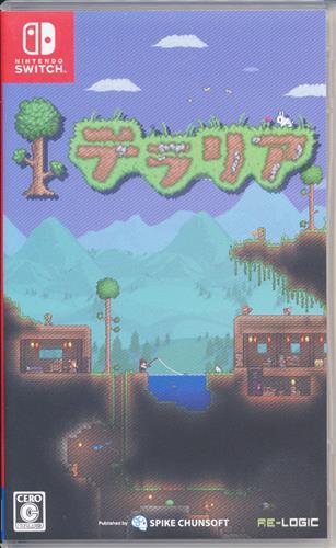 テラリア (Nintendo Switch版)