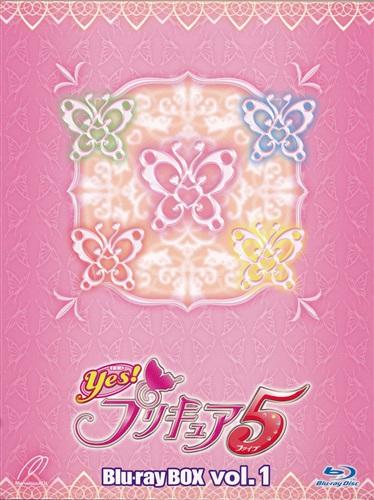 Yes! プリキュア5 Blu-ray BOX vol.1 完全初回生産限定版