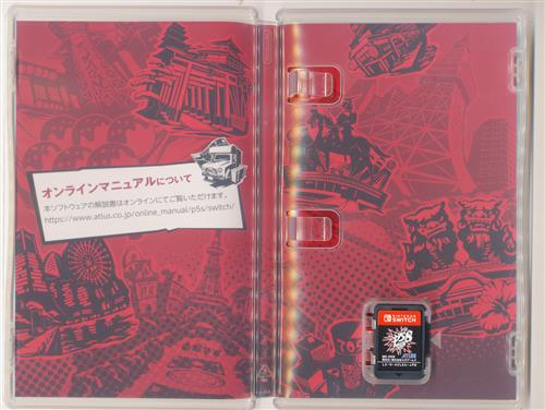 ペルソナ 5 スクランブル ザ ファントム ストライカーズ (通常版) (Nintendo Switch版)