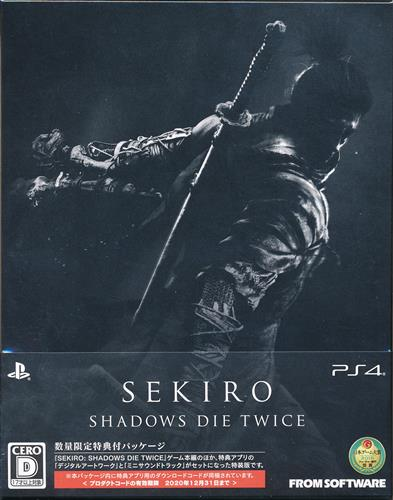 SEKIRO:SHADOWS DIE TWICE 初回版 (PS4版)