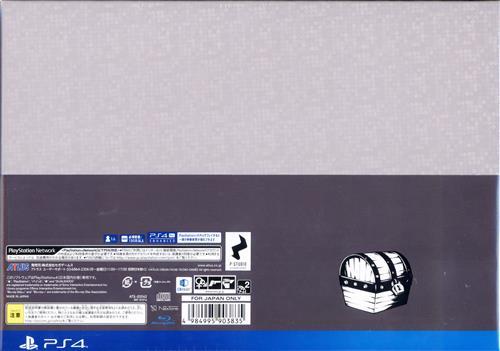 ペルソナ 5 スクランブル ザ ファントム ストライカーズ 限定版 オタカラBOX (PS4版)