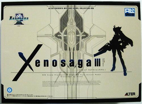 ゼノサーガ エピソード III [ツァラトゥストラはかく語りき] KOS-MOS Ver.4