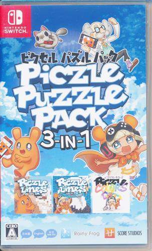 ピクセル パズルパック 3-in-1 【Nintendo Switch】