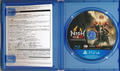 仁王 2 Complete Edition 【PS4】