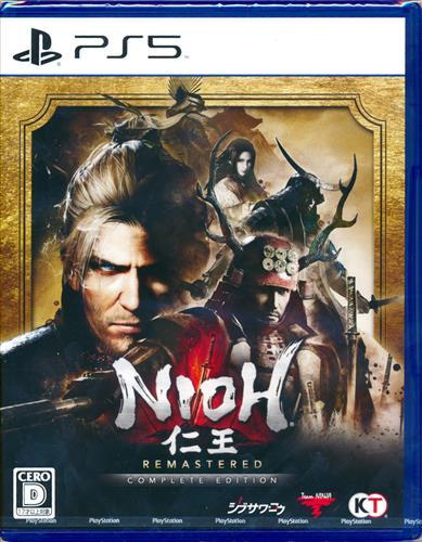 仁王 Remastered Complete Edition 【PS5】