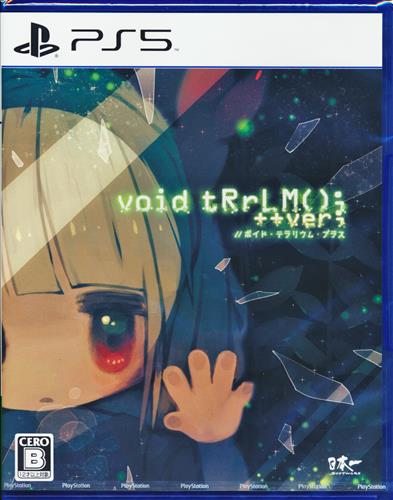void tRrLM(); ++ver; //ボイド・テラリウム・プラス 【PS5】