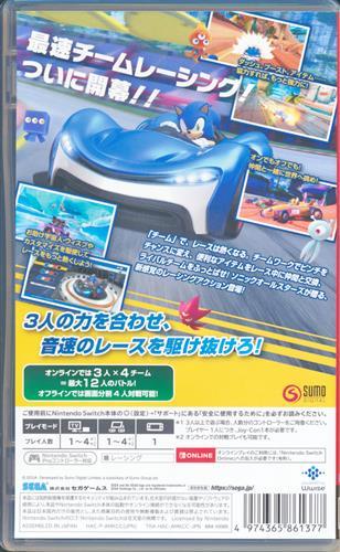チームソニックレーシング (Nintendo Switch版)