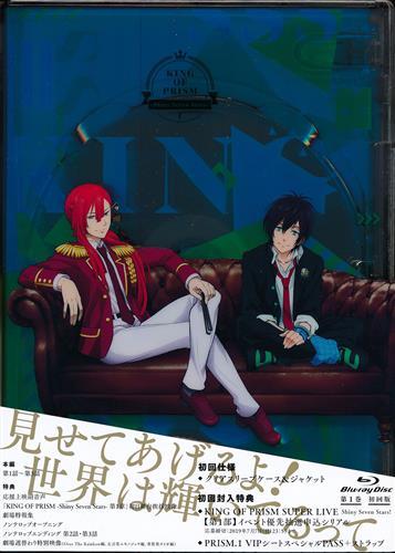 KING OF PRISM -Shiny Seven Stars- 1 【ブルーレイ】