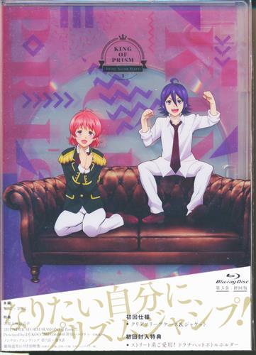 KING OF PRISM -Shiny Seven Stars- 3 【ブルーレイ】