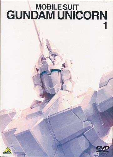 機動戦士ガンダムUC 1 初回版