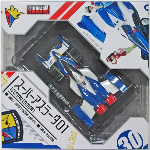 ヴァリアブルアクション 新世紀GPXサイバーフォーミュラ スーパーアスラーダ 01 -CUSTOM EDITION- 【フィギュア】[メガハウス]