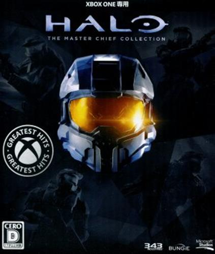 HAlo:THe MAster CHief Collection GreAtest Hits