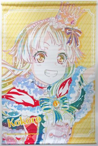 BanG Dream! ガールズバンドパーティ! Ani-Art B2タペストリー vol.2 ハロー、ハッピーワールド! 弦巻こころ