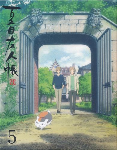 夏目友人帳 陸 5 完全生産限定版