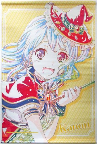 BanG Dream! ガールズバンドパーティ! Ani-Art B2タペストリー vol.2 ハロー、ハッピーワールド! 松原花音