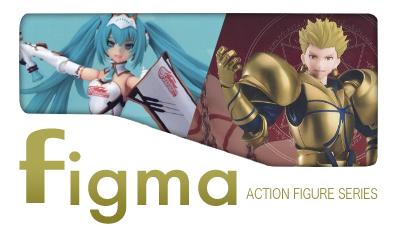 Figmaのフィギュア