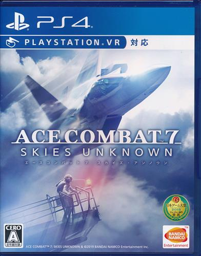ACE COMBAT 7 SKIES UNKNOWN (通常版) (PS4版)