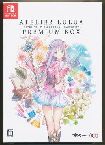 ルルアのアトリエ ~アーランドの錬金術士 4~ プレミアムボックス (Nintendo Switch版)