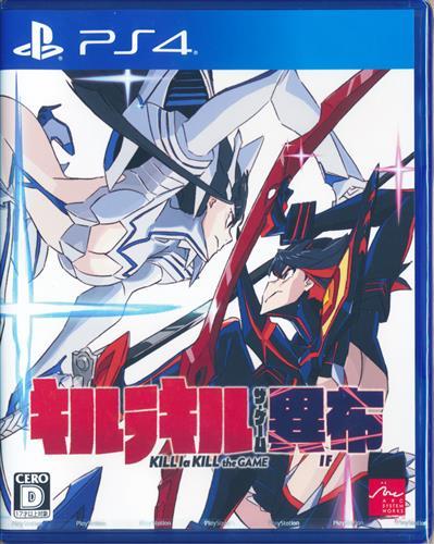 キルラキル ザ・ゲーム -異布- (通常版) (PS4版)