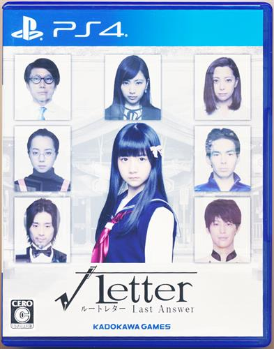 √Letter LAst Answer (PS4版)