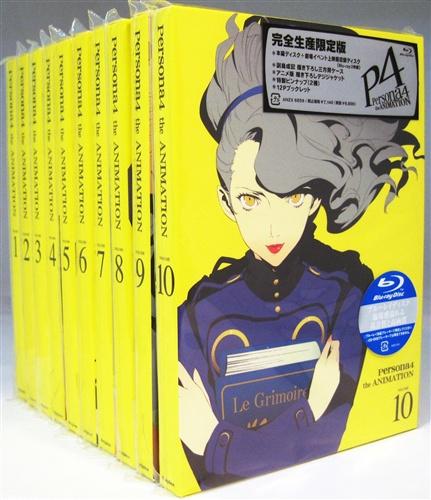 ペルソナ 4 the ANIMATION 完全生産限定版 全10巻セット
